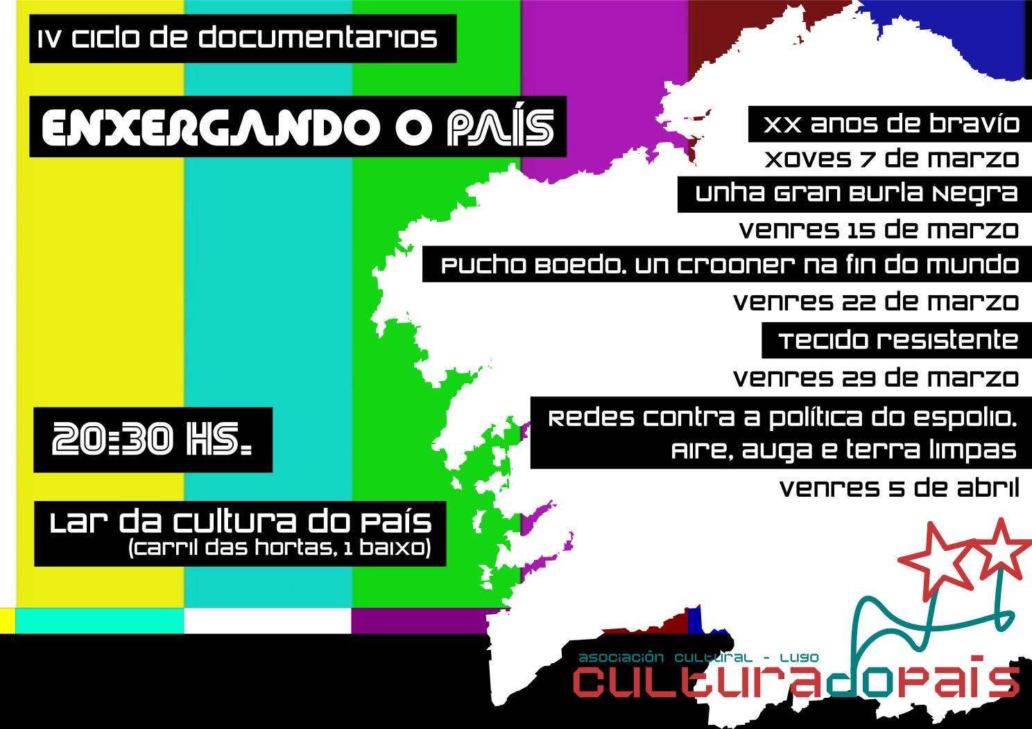 IV ciclo de documentarios 'Enxergando o País'