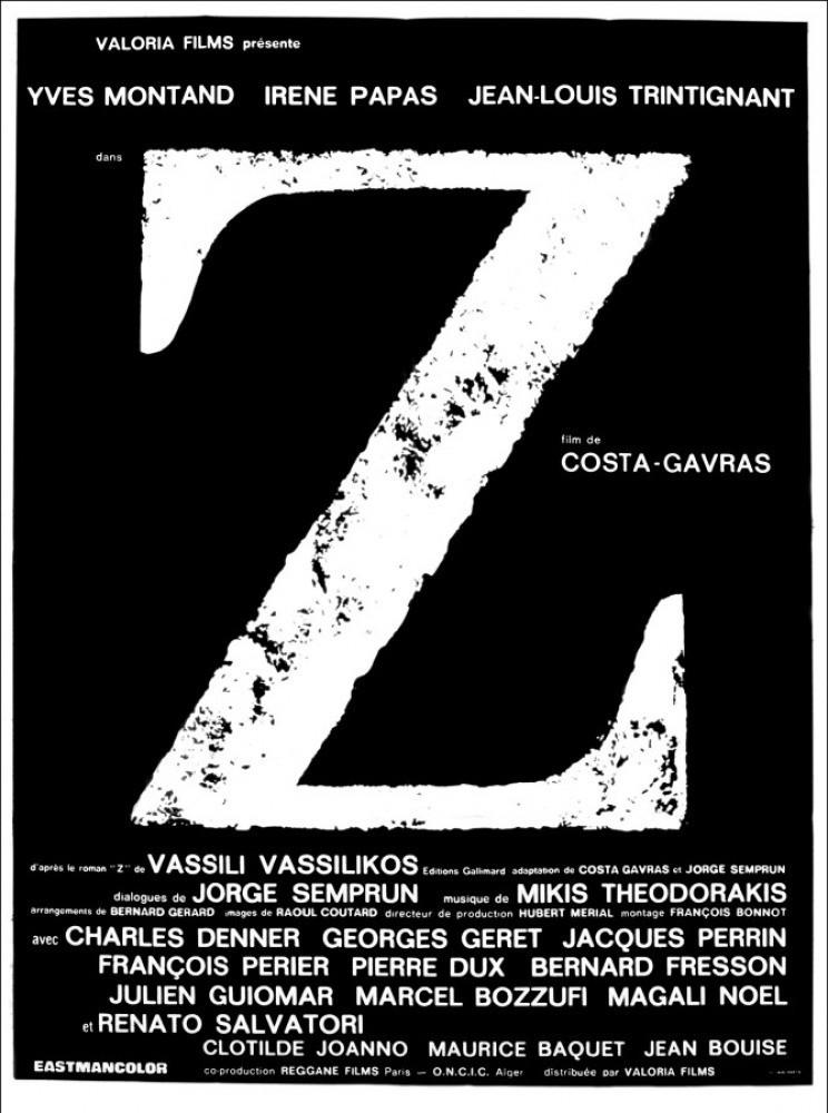 """Cine: """"Z"""" dentro da retrospectiva sobre Costa Gavras"""