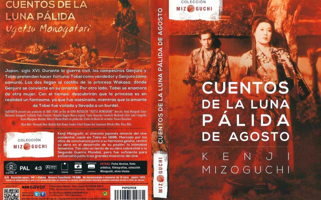 """Cine: """"Cuentos de la luna pálida"""""""